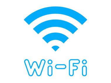 さざなみタウンFree Wi-Fi